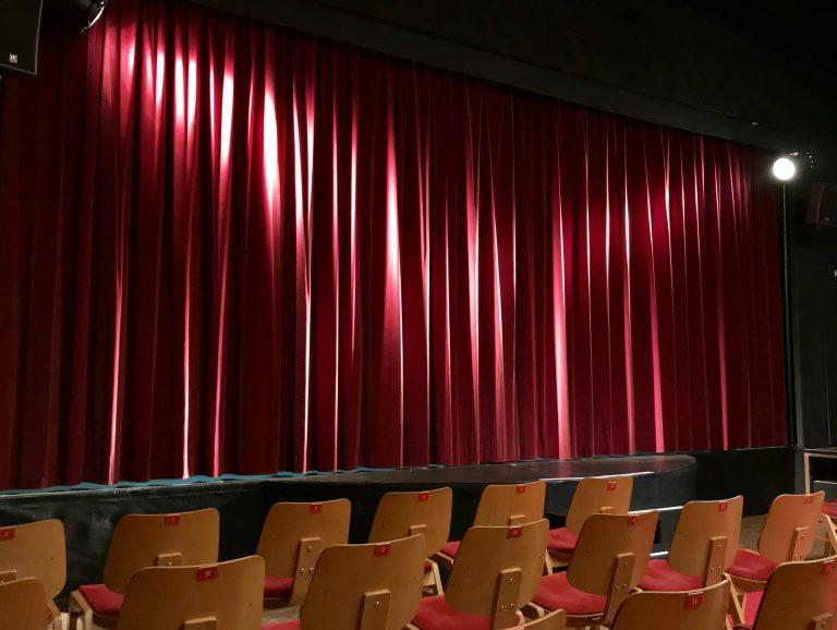 auditorium-3079906_1920